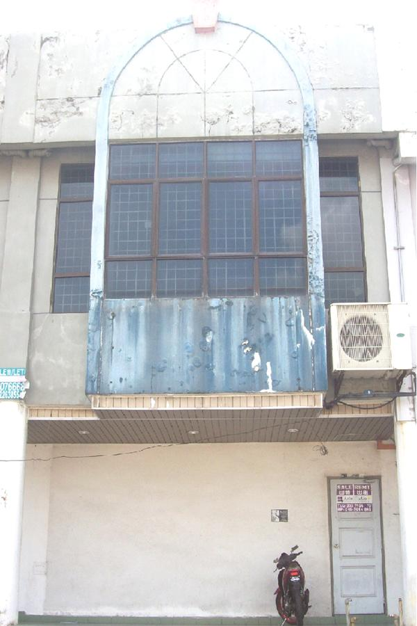 MSMD's Previous Head Office